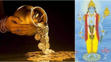 National Ayurveda Day 2019: धनत्रयोदशी दिवशी 'राष्ट्रीय आयुर्वेद दिवस' साजरा करण्याचं महत्त्व