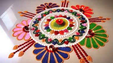 Diwali 2019 Rangoli Designs: यंदाच्या दिवाळीला अंगणात सुरेख रांगोळी काढण्यासाठी पहा 'या' सोप्या पद्धती (Watch Video)