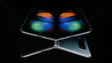 सॅमसंगचा पहिला फोल्डेबल स्मार्टफोन Samsung Galaxy Fold लॉंच; जाणून घ्या किंमत आणि वैशिष्ट्ये