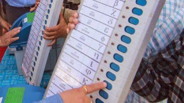 Maharashtra Assembly Election 2019: ईव्हीएमवरील कोणतंही बटण दाबलं तरी मत कमळालाच! साताऱ्यातील नवलेवाडी गावातील धक्कादायक प्रकार