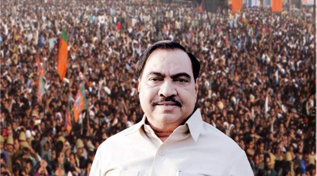 Maharashtra Legislative Assembly Elections 2020: विधान परिषद निवडणुकीसाठी 'काँग्रेस कडून सहाव्या जागेची ऑफर होती, भाजप आमदार क्रॉस वोटिंग करणार होते', एकनाथ खडसे यांचा गौप्यस्फोट