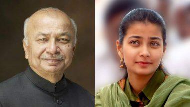 Maharashtra Assembly Election 2019: 'तुझ्या बापाला तुरुंगात घातल्याशीवाय स्वस्थ बसणार नाही', अशी प्रणिती शिंदे यांना विरोधी उमेदवाराने दिली धमकी