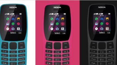Nokia च्या 'या' नव्या फोनमध्ये ऐकता येणार 27 तास गाणी; जाणून घ्या आणखी फीचर्स