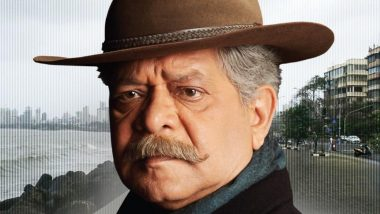 सिनियर सिटीझन चित्रपटात मोहन जोशी साकारणार प्रमुख भूमिकेत; वाचा सविस्तर