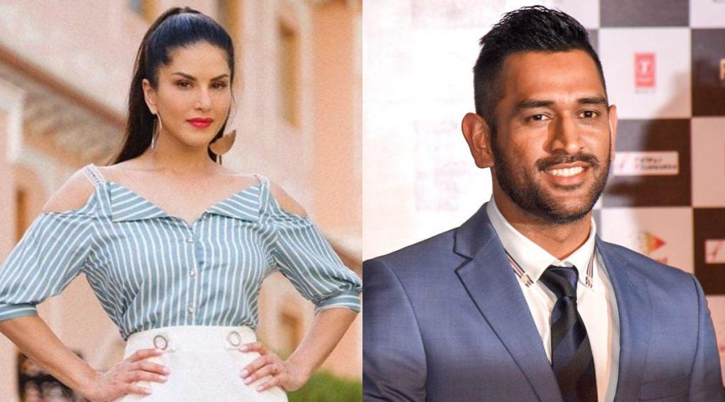 Sunny Leone किंवा Mahendra Singh Dhoni यांच्याबद्दल सर्च करणे पडू शकते महागात; तेव्हा राहा जरा सावध