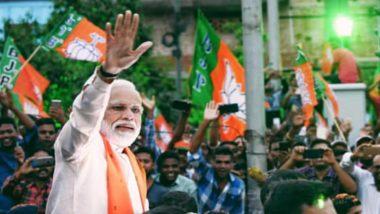 Maharashtra Assembly Election 2019: 14 ऑक्टोबर रोजी होणार पंतप्रधान नरेंद्र मोदी यांची पहिली सभा