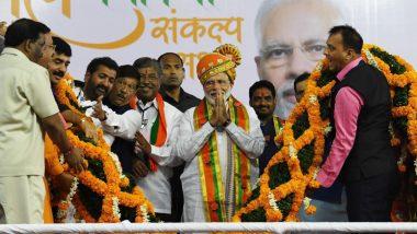Maharashtra Assembly Election 2019: पुण्यातील प्रचारसभेत पंतप्रधान नरेंद्र मोदींनी परिधान केला सोन्याचे नक्षीकाम असलेला फेटा (See Photo)