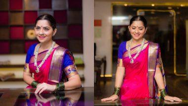 Diwali 2019: पाहा Sonalee Kulkarni चा भाऊबीज साजरा करतानाचा हा खास क्षण (See Photo Inside)