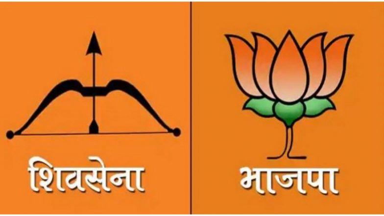 Maharashtra Assembly Elections 2019: पुणे, नाशिक, नवी मुंबई व नागपूरमधून शिवसेना हद्दपार; भाजपच्या खात्यात सर्व जागा