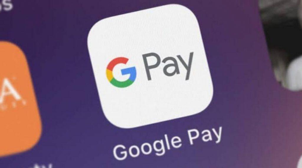 Google Pay मध्ये नवे फिचर लॉन्च, आता Face Authentication च्या माध्यमातून पाठवता येणार पैसे