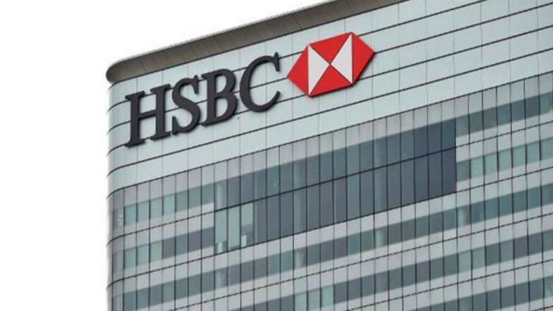 HSBC बँकेच्या 10,000 कर्मचाऱ्यांची नोकरी धोक्यात; जागतिक मंदीचा फटका