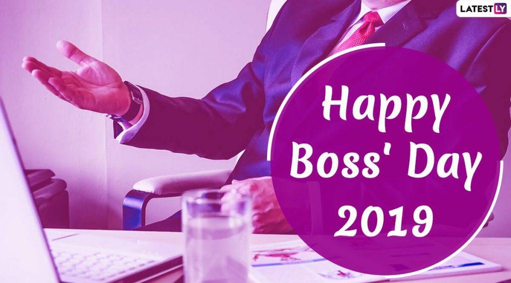 Boss Day 2019: चिडलेल्या बॉसला शांत करण्यासाठी महत्वाचे उपाय; 'या' गोष्टींनी काढू शकता समजूत