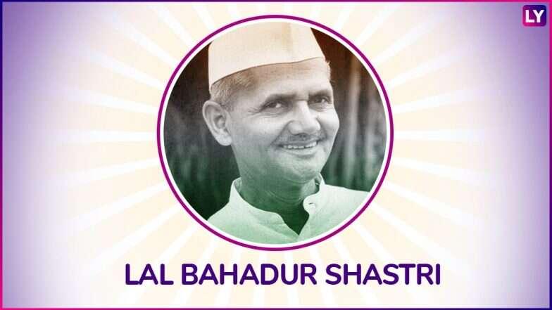 Lal Bahadur Shastri 115 Birth Anniversary: थोर स्वातंत्र्यसैनिक, भारताचे दुसरे पंतप्रधान लाल बहादूर शास्त्री यांच्याबद्दल काही Interesting Facts