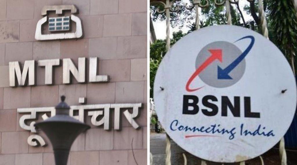 BSNL आणि MTNL कंपनीला टाळे ठोकण्याचा अर्थ मंत्रालयाचा प्रस्ताव, 1.65 लाखांहून अधिक कर्मचारी भवितव्य टांगणीला