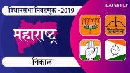 महाराष्ट्र विधानसभा निवडणूक निकाल 2019 Live Updates: मुख्यमंत्री  देवेंद्र फडणवीस पिछाडीवर