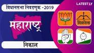 Maharashtra Election Results 2019: मतमोजणीची तयारी पूर्ण; काही तासांतच हाती येणार 3237 उमेदवारांच्या भविष्याचा होणार फैसला