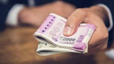 7th Pay Commission: जम्मू-कश्मीर आणि लद्दाख मधील शासकीय कर्मचाऱ्यांना मोदी सरकारकडून दिवाळी गिफ्ट