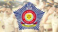 मुंबई: आधुनिक तंत्रज्ञानासह पुन्हा एकदा नव्याने सक्रिय होणार पोलिसांचे अश्वदल