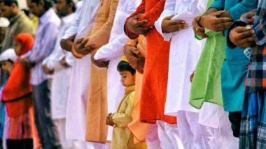 Rabi-ul-Awwal 2019: 'रबी उल अव्वल'च्या पवित्र महिन्याला आजपासून सुरुवात, जाणून घ्या कधी आहे 'ईद-ए-मिलाद'