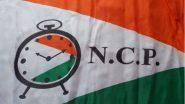 Maharashtra Government Formation: राज्यपाल राष्ट्रवादी काँग्रेस ला देणार सत्ता स्थापनेची संधी की महाराष्ट्रात लागणार राष्ट्रपती राजवट?