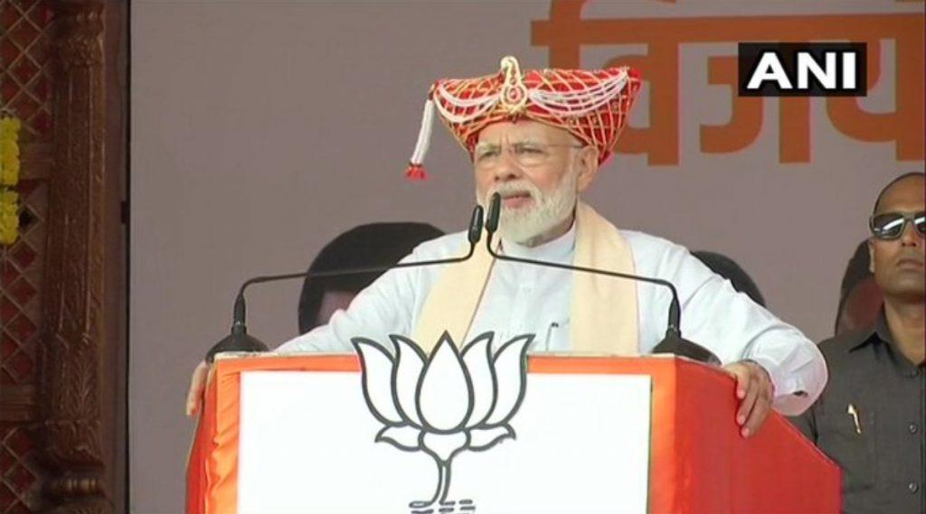 महाराष्ट्र विधानसभा निवडणूक निकाल 2019: पाहा महाराष्ट्रातील निकालावर PM Narendra Modi यांनी काय दिली पहिली प्रतिक्रिया