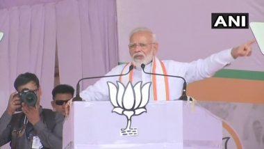 PM Modi in Maharashtra: पंतप्रधान नरेंद्र मोदी यांचे विरोधकांना कलम 370 वरुन ओपन चॅलेंज
