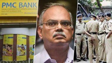 PMC Bank Crisis: पीएमसी बॅंकेचे माजी संचालक जॉय थॉमस, सुरजित अरोरा  यांच्या न्यायालयीन कोठडीत वाढ