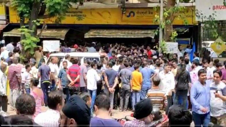 PMC Bank घोटाळ्यामुळे पनवेल महापालिका अडचणीत; अडकले 750 कर्मचाऱ्यांचे वेतन