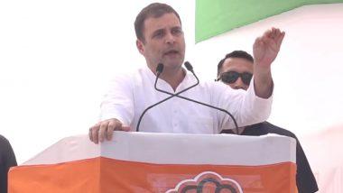 पंतप्रधान नरेंद्र मोदी हे उद्योगपती अंबानी, अदानी यांचे लाऊड स्पिकर: राहुल गांधी