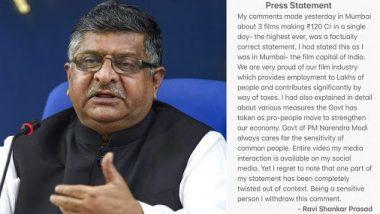 जनतेच्या रोषानंतर केंद्रीय मंत्री रवीशंकर प्रसाद यांनी आर्थिक मंदीवर केलेले विधान घेतले मागे; म्हणाले- 'मी संवेदनशील मनुष्य आहे'