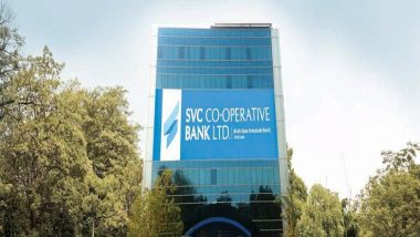 Fact Check: PMC बँक आणि SVC बँक एकत्र येणार? जाणून घ्या व्हायरल मॅसेज मागील सत्य