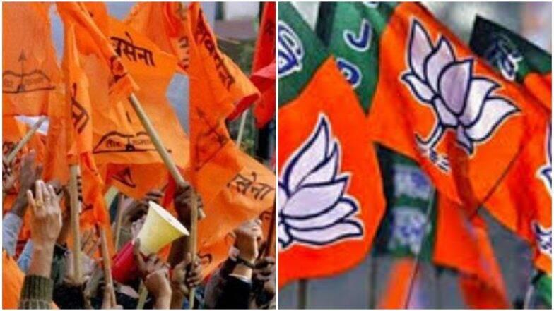 Maharashtra Assembly Election Result 2019: महायुतीला मोठा धक्का; लोकसभा निवडणुकीत राज्यसभेतील 6 मंत्र्यांचा दारूण पराभव