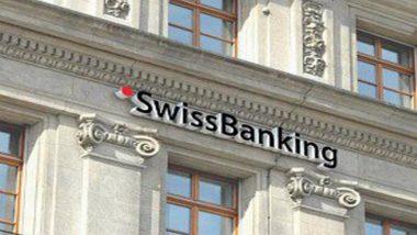 मोदी सरकारचे मोठे यश; भारताला मिळाली स्विस बँकेत असणाऱ्या खातेदारांची यादी, लवकरच समजणार कोणाकडे आहे Black Money