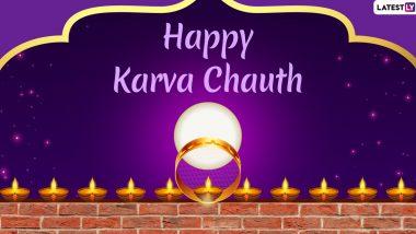 Karwa Chauth 2020 Moonrise Time Today: मुंबई, पुणे, नाशिक, नागपूर मध्ये आज करवा चौथ व्रत करणार्या महिलांना कधी होणार चंद्र दर्शन!