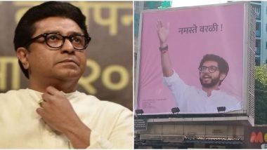 Thackeray vs Thackeray: ठाकरे विरुद्ध ठाकरे उमदेवार देणार? वरळी विधानसभा मतदारसंघात सामना रंगणार?