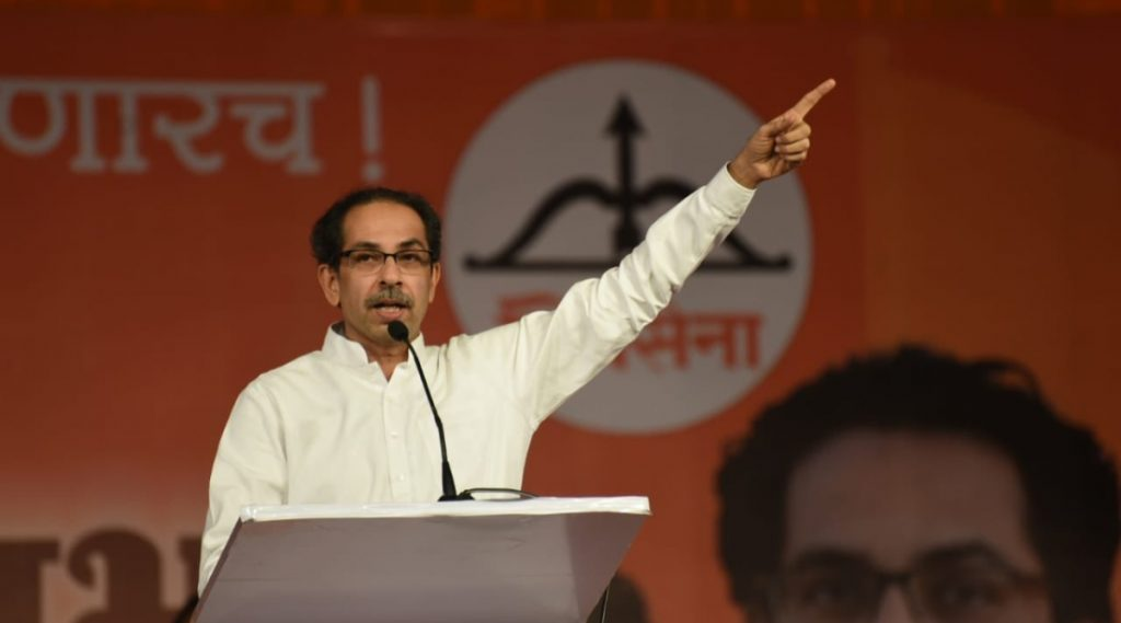 Uddhav Thackeray होणार महाराष्ट्राचे नवे मुख्यमंत्री? वाचा सविस्तर