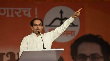 Uddhav Thackeray Maharashtra CM Swearing Live Streaming: मुख्यमंत्री उद्धव ठाकरे यांचा शपथविधी सोहळा 'इथे' पहा लाईव्ह