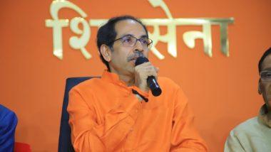 Maharashtra Government Formation: शिवसेनेला सत्ता स्थापनासाठी राज्यपाल भगत सिंग कोश्यारी यांच्याकडून निमंत्रण