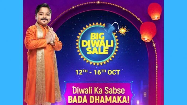Flipkart Big Diwali Sale: फ्लिपकार्टवर 12 ऑक्टोबरपासून बंपर दिवाळी सेल; मोबाइल, टीव्ही, कपड्यांवर   भरघोस सूट, पहा डिटेल्स