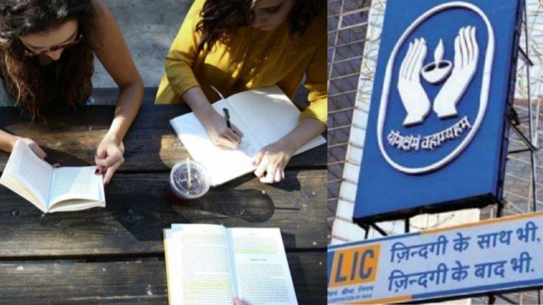 LIC Assistant Prelims 2019 Exam: महाराष्ट्र विधानसभा निवडणूक 2019 मतदानामुळे 'एलआयसी' च्या सहाय्यक पद भरती पूर्व परीक्षा तारखेमध्ये बदल; 30,31 ऑक्टोबरला होणार परीक्षा