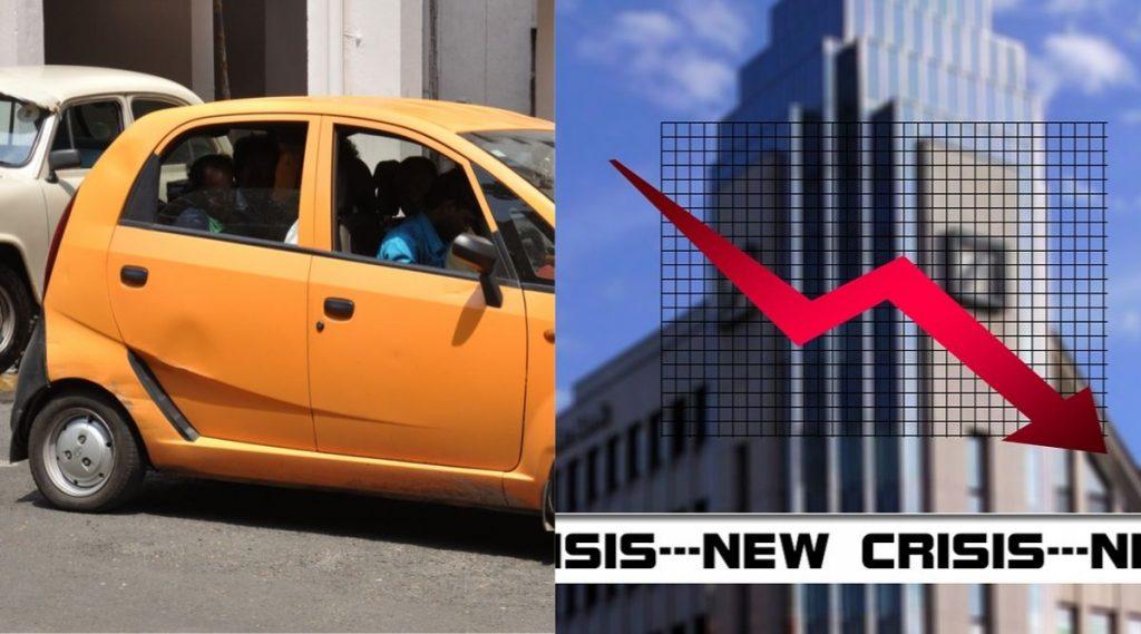 भारतातील 'या' दिग्गज कार निर्माता कंपनीला लागले ग्रहण; गेल्या 9 महिन्यात फक्त 1 कार विकली गेली