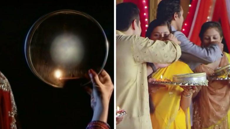 Karva Chauth Chand Time 2019: मुंबई, पुणे मध्ये आज करवा चौथ चांद किती वाजता दिसणार? पहा चंंद्रोदयाच्या वेळा
