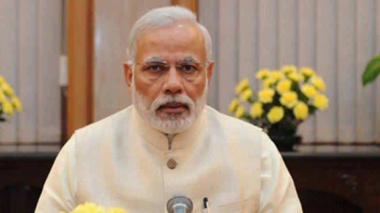 Mann Ki Baat: 'मन की बात' कार्यक्रमातून दीपावलीच्या शुभेच्छा; पहा वल्लभभाई पटेल जयंती ते राम मंदिर प्रकरण सुनावणी बाबत काय म्हणाले पंतप्रधान नरेंद्र मोदी?