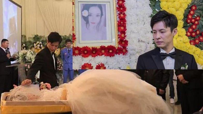 प्रेमासाठी काय पण! प्रेयसीच्या अंत्यसंस्कारावेळी तिच्या मृतदेहाशी केले लग्न; कारण वाचून व्हाल थक्क