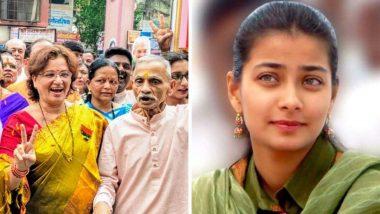 महाराष्ट्रात पहिल्यांदाच 24 महिला उमेदवारांचा विजय, पाहा संपूर्ण यादी
