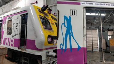 Mumbai Local: महात्मा गांधी जयंती निमित्त मध्य आणि हार्बर रेल्वे मार्गावर धावणार विशेष लोकल रेल्वे, अहिंसा आणि स्वच्छतेविषयी रेल्वेवर असतील खास संदेश