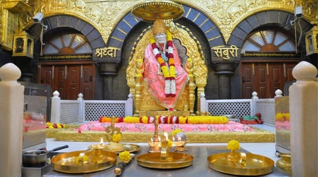 Guru Purnima Shirdi Sai Baba Live Darshan: गुरु पौर्णिमा दिनी शिर्डी श्री साईबाबांंचे लाईव्ह दर्शन घ्या एका क्लिक वर (Video Inside)