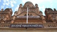 Coronavirus Outbreak: IAS अधिकारी अश्विनी भिडे आणि एन रामास्वामी यांची कोरोना संकटाला रोखण्यासाठी मुंबई महानगर पालिकेत नियुक्ती