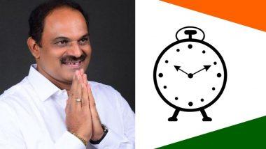 Maharashtra Assembly Election 2019: पुणे जिल्ह्यातील राष्ट्रवादीचे नेते प्रदीप कंद यांनी उमेदवारी अर्ज घेतला मागे