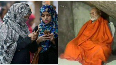 मुस्लिम महिला बांधणार नरेंद्र मोदी यांचे मंदिर; तिहेरी तलाक हटवण्यासाठी आभार मानत देणार खास भेट